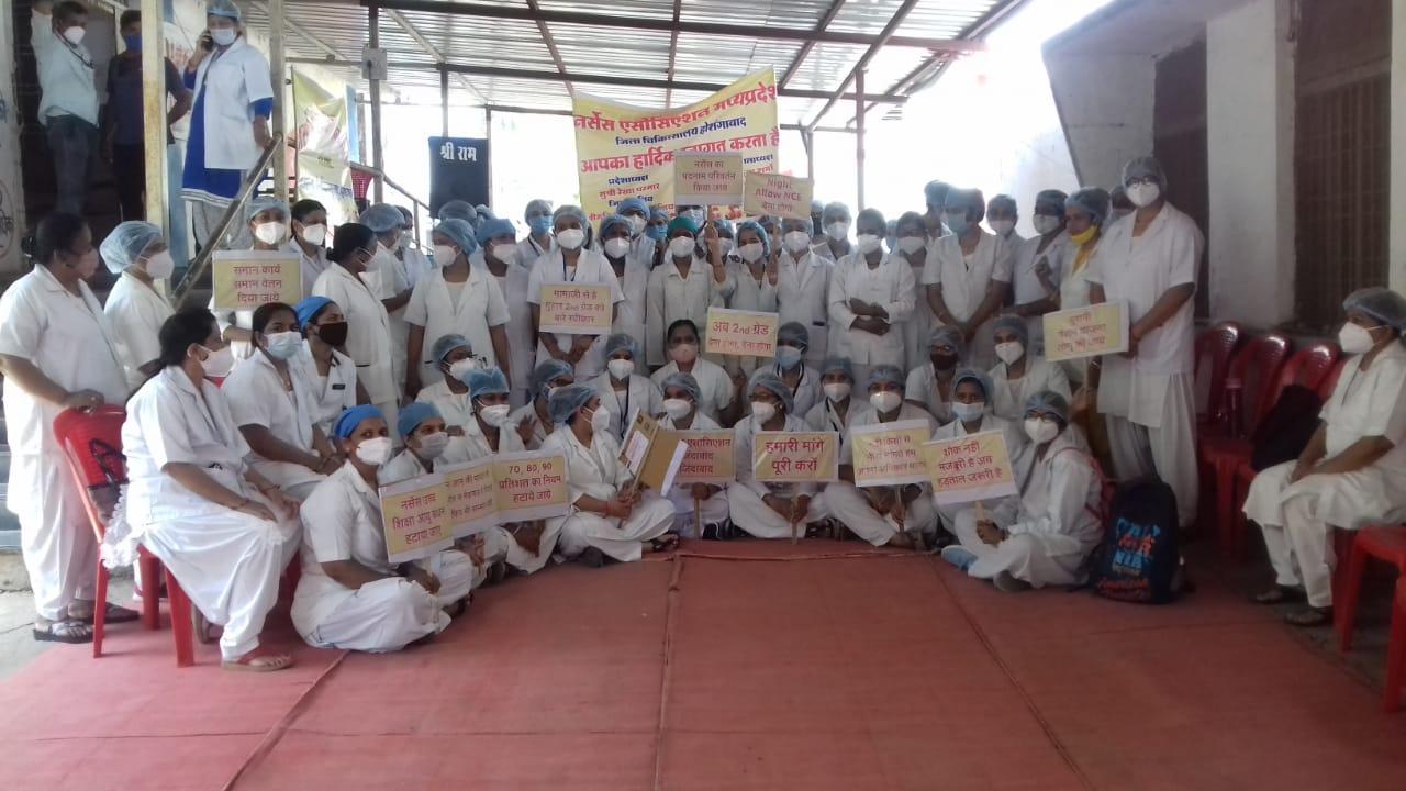 स्टॉफ नर्साें ने गाया गाना, हम होंगे कामयाब एक दिन, मांगों को लेकर की नारेबाजी|होशंगाबाद,Hoshangabad - Dainik Bhaskar