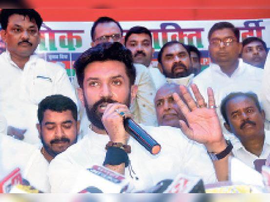 नीतीश सरकार की उल्टी गिनती शुरू मंत्रिमंडल विस्तार के बाद सबसे पहले जदयू टूटेगा|पटना,Patna - Dainik Bhaskar