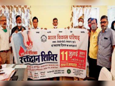 हिंडौन सिटी। भाविप की ओर से रक्तदान शिविर के जागरुकता पोस्टर का विमोचन करते एसडीएम व अन्य पदाधिकारी। - Dainik Bhaskar