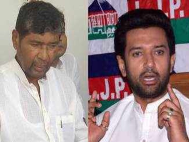 पारस के LJP कोटा से मंत्री बनाए जाने पर चिराग को एतराज, कहा- उन्हें अलग गुट या निर्दलीय सांसद के रूप में मंत्री बनाएं|बिहार,Bihar - Dainik Bhaskar