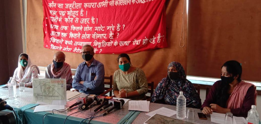 गैस पीड़ितों के काम करने वाले संगठन ने सरकार पर गंभीर आरोप लगाए। - Dainik Bhaskar