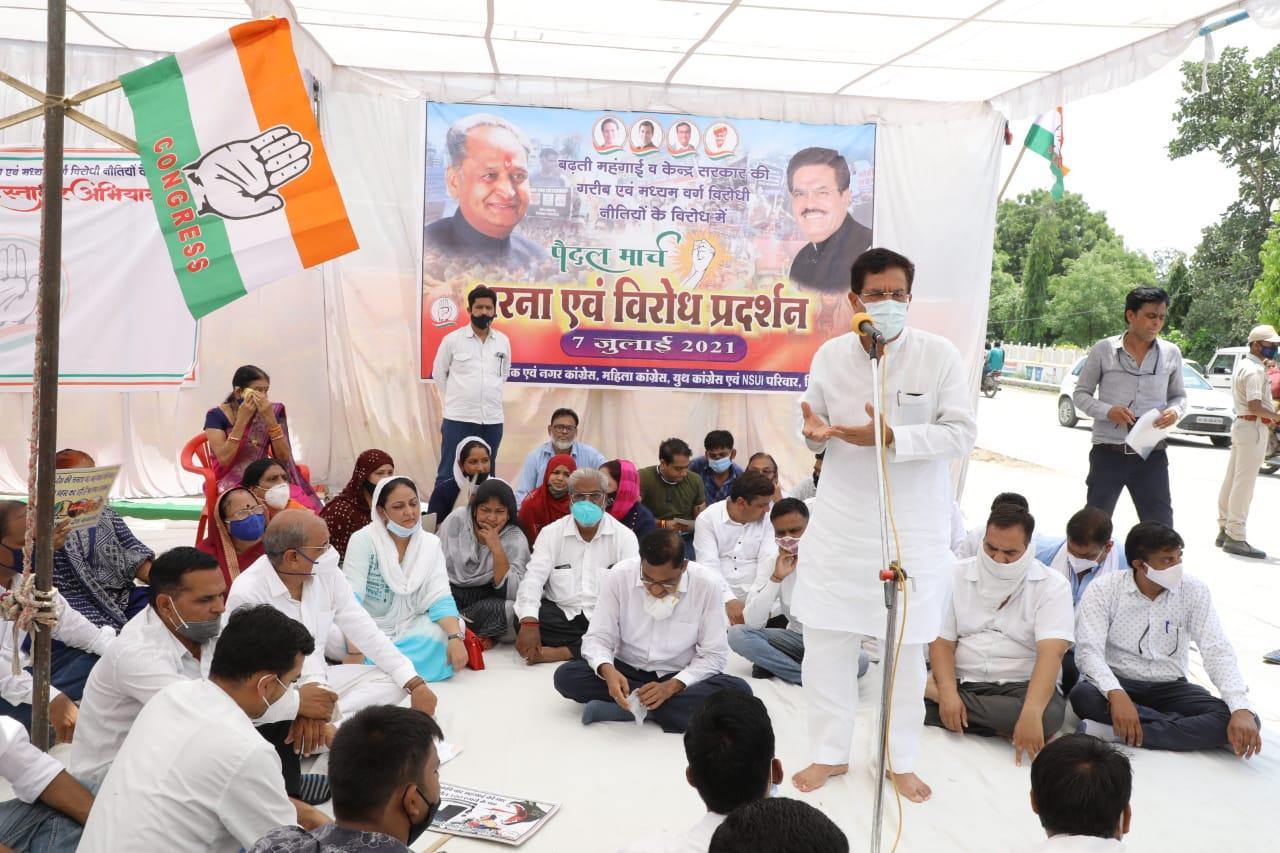 बढ़ते पेट्रोल-डीजल के दाम और महंगाई को लेकर निंबाहेड़ा कांग्रेस कार्यकर्ताओं ने दिया धरना प्रदर्शन, निकाला पैदल मार्च|चित्तौड़गढ़,Chittorgarh - Dainik Bhaskar