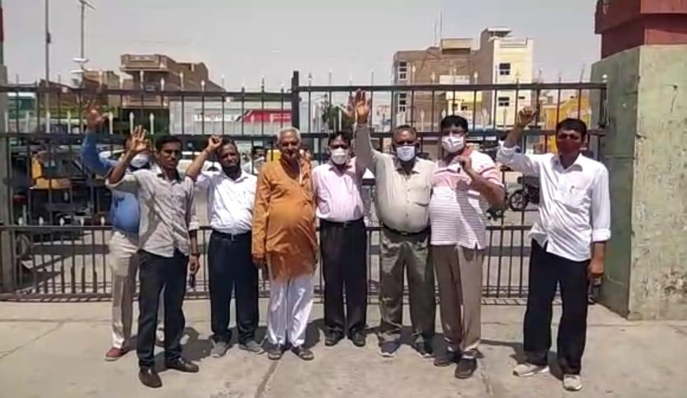 बीकानेर अनाज मंडी में विरोध प् - Dainik Bhaskar