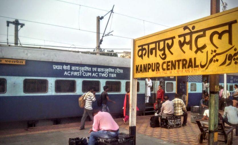 कानपुर सेंट्रल से काठगोदाम जाने वाली गरीबरथ एक्सप्रेस दोबारा शुरू, यहां देखें टाइम टेबल|कानपुर,Kanpur - Dainik Bhaskar