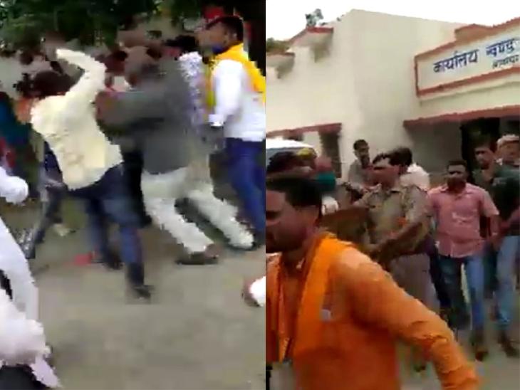 पुलिस ने काफी मशक्कत के बाद स्थिति नियंत्रण में किया और बीजेपी प्रत्याशी व कार्यकर्ताओं को बाहर खदेड़ा। - Dainik Bhaskar