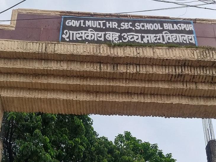 इंटरनेशनलएस्टेरॉयड सर्च कैंपेन में हुआ सिलेक्शन, ढूंढ निकाला तो स्कूल टीम के नाम पर होगा एस्टेरॉयड का नाम; CG के एकलौते स्कूल का हुआ चयन छत्तीसगढ़,Chhattisgarh - Dainik Bhaskar