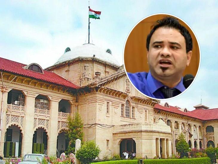 अलीगढ़ मुस्लिम यूनिवर्सिटी में CAA-NRC प्रोटेस्ट में भड़काऊ भाषण देने पर दर्ज हुई थी FIR। (इनसेट पर डॉ. कफील) - Dainik Bhaskar