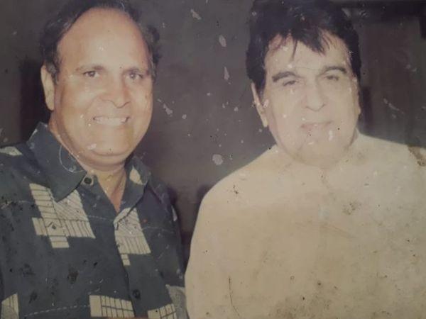 बाबू भाई घोसी के साथ दिलीप कुमार।