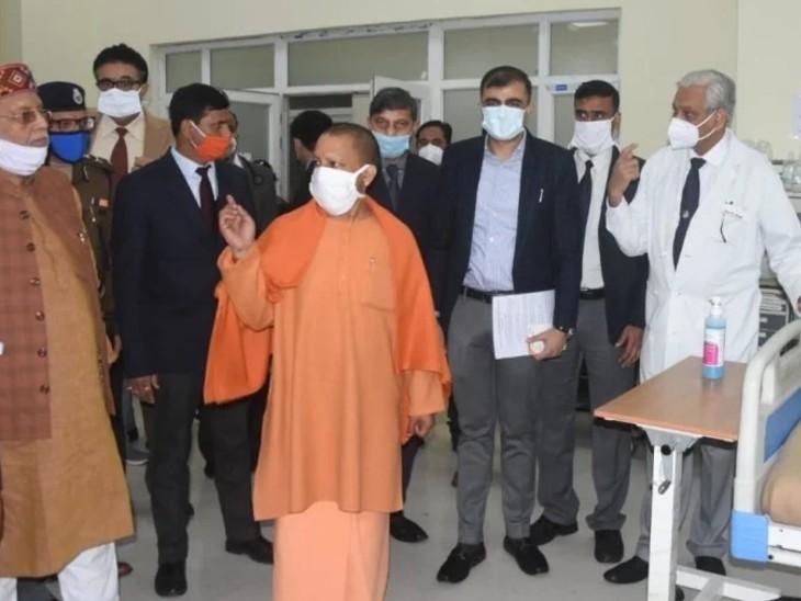 लोहिया संस्थान में निरीक्षण करते हुए मुख्यमंत्री योगी आदित्यनाथ। (फाइल फोटो)