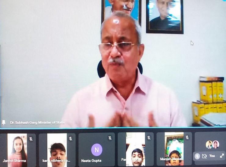 बच्चों से वर्चुअली संवाद में स्वास्थ्य राज्य मंत्री ने कहा-कोरोना काल में अनाथ बच्चों की मदद के लिए सरकार ने सर्वे शुरु किया, संभावित तीसरी लहर से लड़ने की पूरी तैयारी जयपुर,Jaipur - Dainik Bhaskar