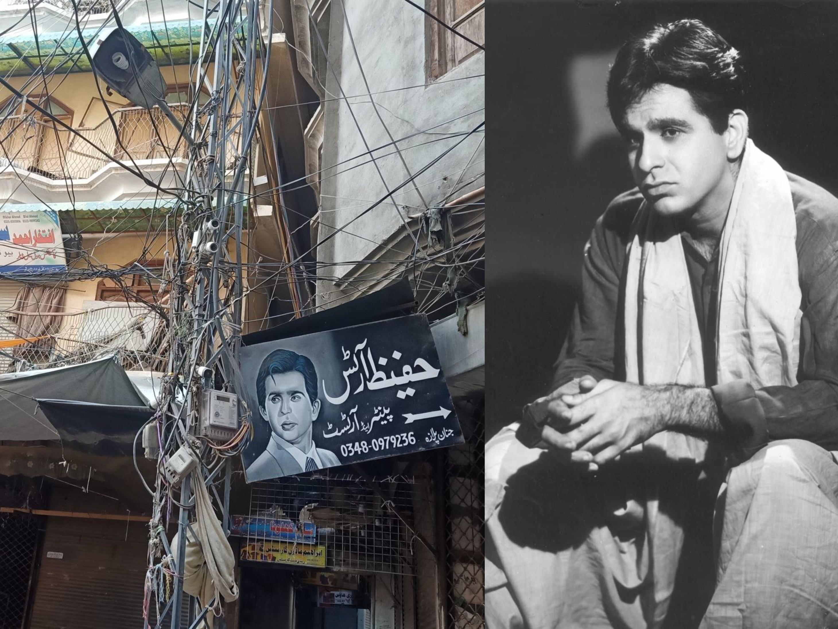 पुश्तैनी हवेली को म्यूजियम बनते देखना चाहते थे दिलीप कुमार, पाकिस्तान सरकार और मौजूदा मालिकों के बीच उलझा रह गया मामला|बॉलीवुड,Entertainment - Dainik Bhaskar