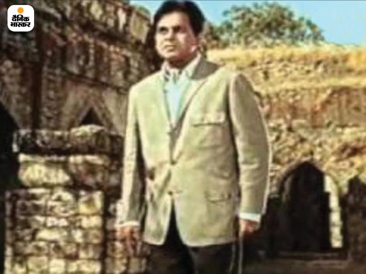 नरसिंहगढ़ के किले में भी दिलीप कुमार ने फिल्म की शूटिंग की।
