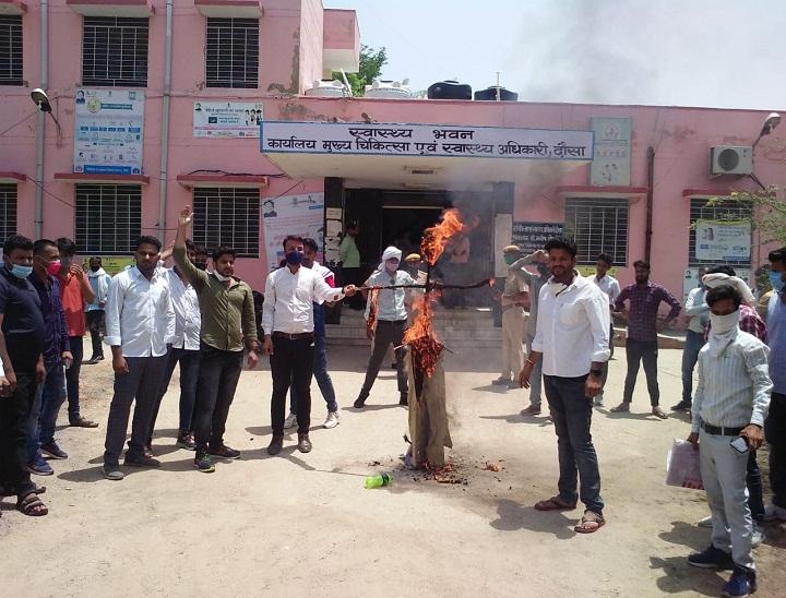 CMHO ऑफिस के बाहर पुतला फूंका, हंगामा इतना बढ़ गया की पुलिस बुलानी पड़ी, युवा कांग्रेस जिलाध्यक्ष समेत तीन को हिरासत में लिया|दौसा,Dausa - Dainik Bhaskar