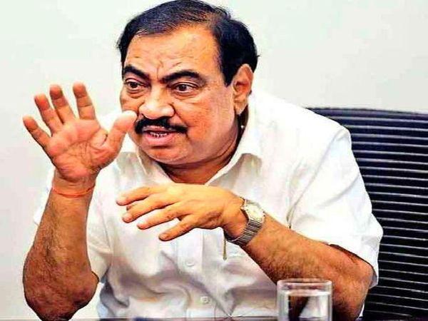 एकनाथ खडसे लंबे वक्त तक बीजेपी के नेता रहे हैं, कुछ महीना पहले ही उन्होंने शरद पवार की राष्ट्रवादी कांग्रेस पार्टी (NCP) ज्वाइन की है -फाइल फोटो। - Dainik Bhaskar