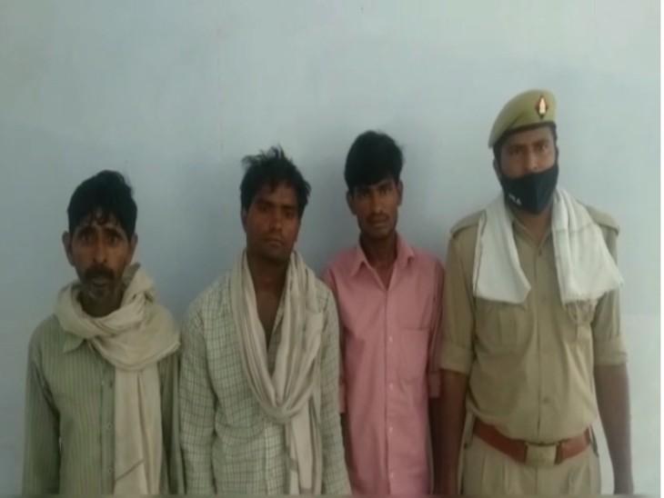 युवक की लाठियों से पीटकर हत्या करने वाले 3 आरोपियों को पुलिस ने गिरफ्तार किया। - Dainik Bhaskar