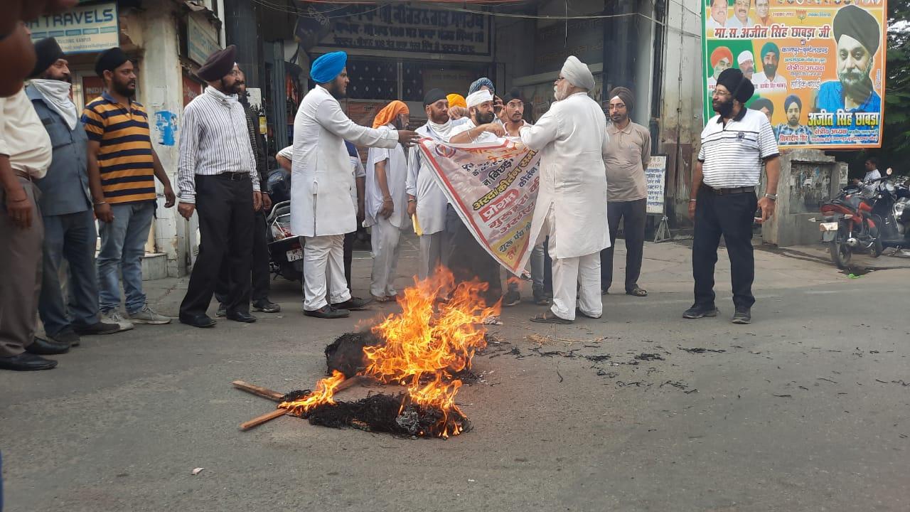 पुतला फूंकते सिख समुदाय के लोग - Dainik Bhaskar