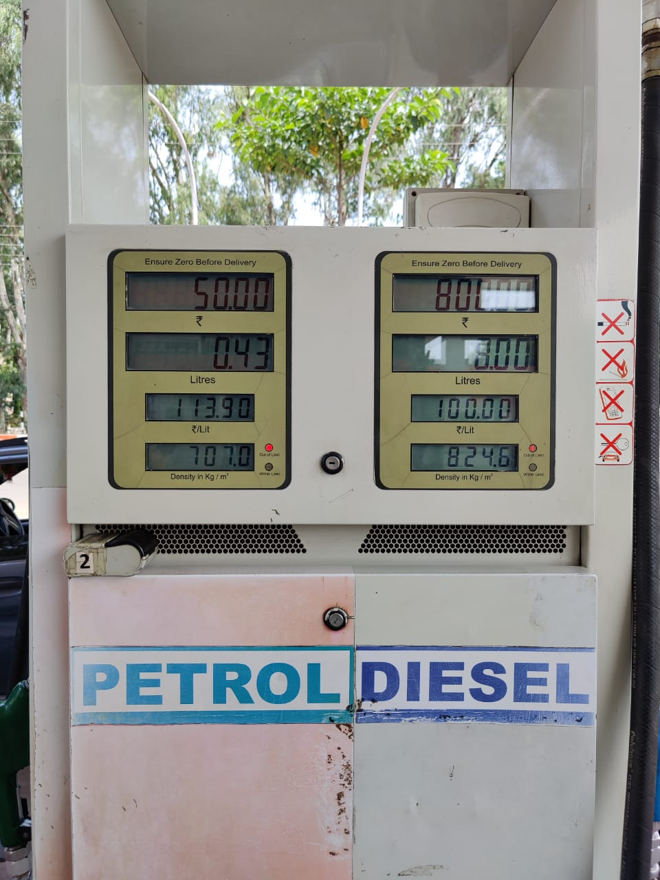 छिंदवाड़ा में 100 रुपए प्रति लीटर पहुंचे डीजल के दाम, पेट्रोल पहुंचा 113 के पार, महंगाई ने किया बेहाल|छिंदवाड़ा,Chhindwara - Dainik Bhaskar
