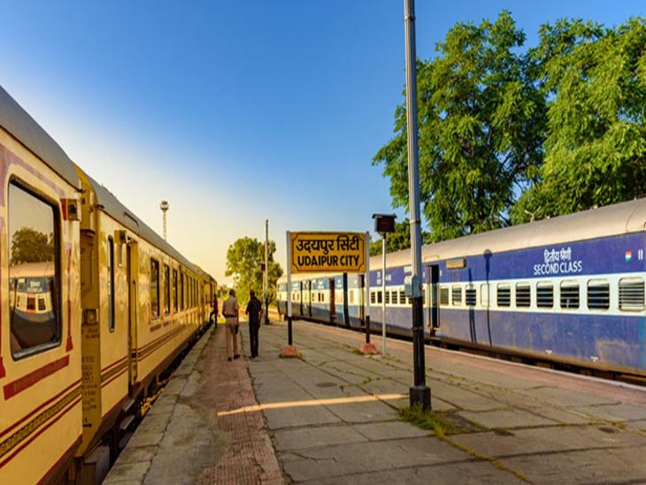 उदयपुर से मंदसौर चलने वाली ट्रेन का 8 जुलाई से शुरू होगा संचालन, 17 जुलाई से फिर शुरू होगी जयपुर-अहमदाबाद के लिए फ्लाइट|उदयपुर,Udaipur - Dainik Bhaskar