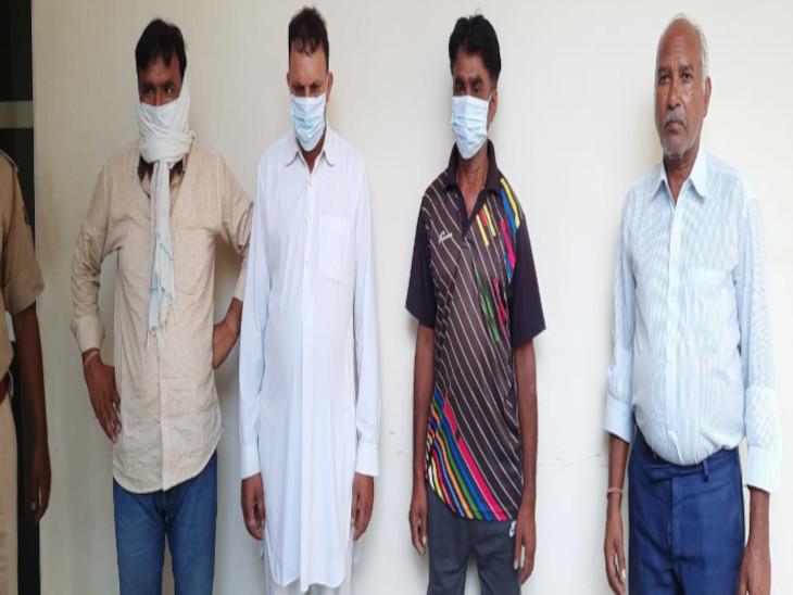 गिरफ्तार चारों आरोपी। - Dainik Bhaskar