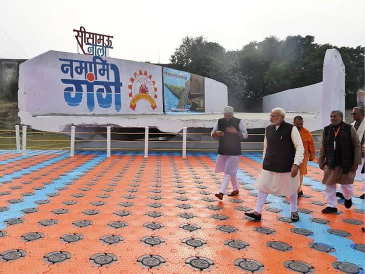 दो साल पहले प्रधानमंत्री नरेंद्र मोदी खुद कानपुर पहुंचे थे और नमामि गंगे प्रोजेक्ट के तहत हुए बदलाव का जायजा लिया था।