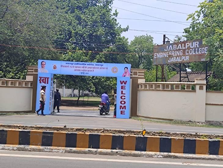 जेईसी के 75वें स्थापना दिवस पर युवाओं से करेंगे संवाद, विक्टाेरिया और पाटन में बच्चों के वार्ड का करेंगे शुभारंभ जबलपुर,Jabalpur - Dainik Bhaskar