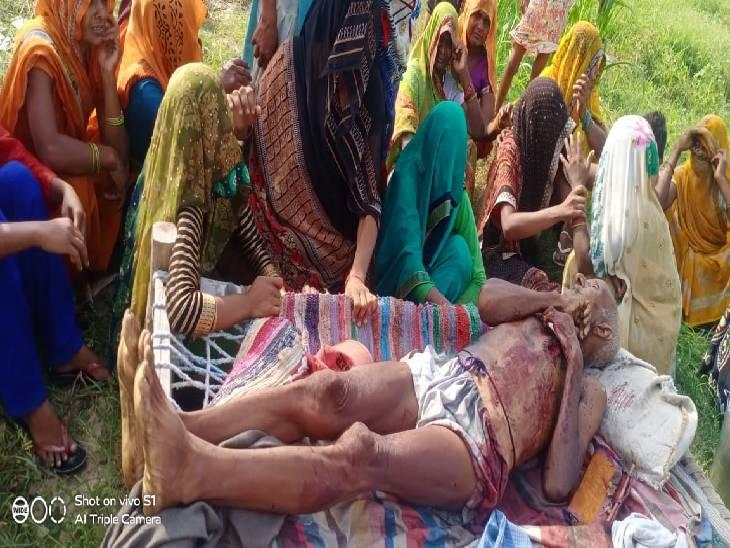 एटा में खेत में सो रहे बुजुर्ग की गोली मारकर हत्या। - Dainik Bhaskar