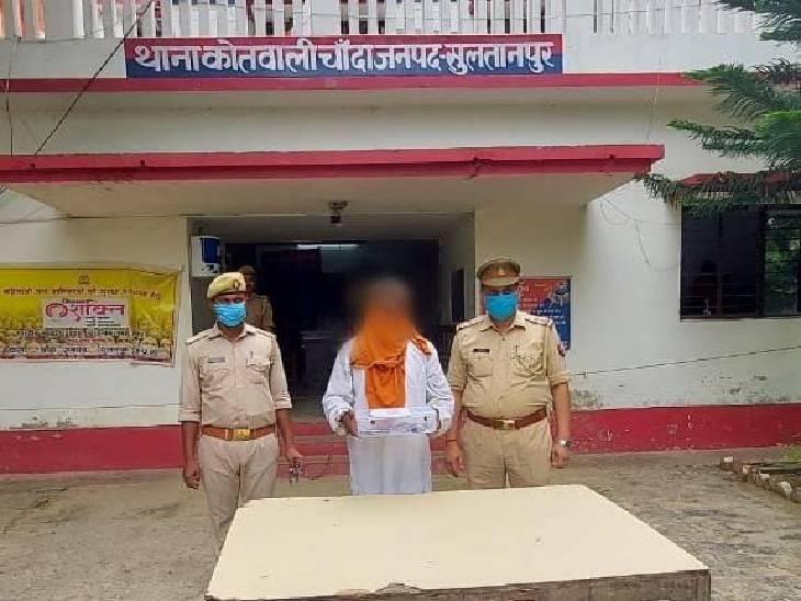 दो अवैध पिस्टल,चार मैग्जीन के साथ हिस्ट्रीशीटर गिरफ्तार, जेल से निकलते ही शुरू कर दिया गैर-कानूनी हथियारों का व्यापार|सुलतानपुर,Sultanpur - Dainik Bhaskar