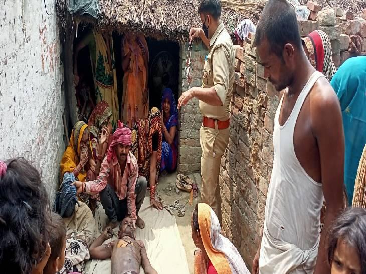 खेत में मिला लापता व्यक्ति का शव, शरीर पर है चोटों के निशान; केमिकल डालकर पहचान मिटाने का किया गया प्रयास|लखनऊ,Lucknow - Dainik Bhaskar