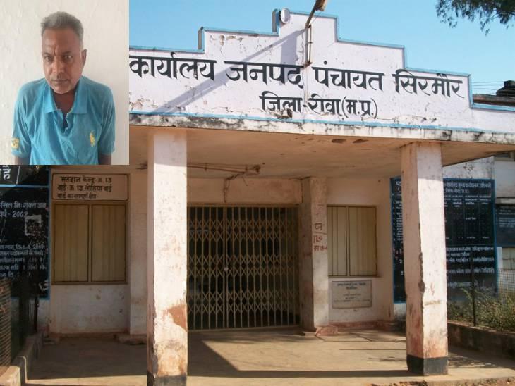 रीवा के बरौं ग्राम पंचायत के सरपंच-सचिव ने 35 लाख रुपए की 7 PCC सड़कों में किया फर्जीवाड़ा, अधिकारियों ने जांच की तो मिलीं गायब|रीवा,Rewa - Dainik Bhaskar