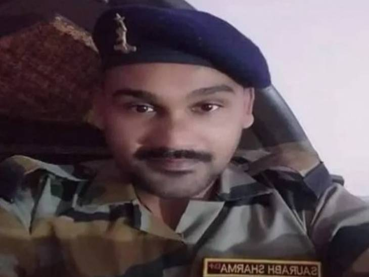 पाकिस्तानी खूफिया एजेंसी ISI के लिए जासूसी करने के बदले फंडिंग करने वाले एजेंट पर भी आरोप तय|लखनऊ,Lucknow - Dainik Bhaskar