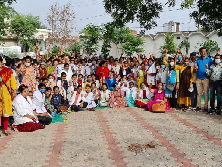 नर्सिंग एसोसिएशन का अनिश्चितकालीन आंदोलन 8वें दिन खत्म, न्यायालय के आदेश के बाद 8 जुलाई से कार्य करेंगी नर्से|रीवा,Rewa - Dainik Bhaskar