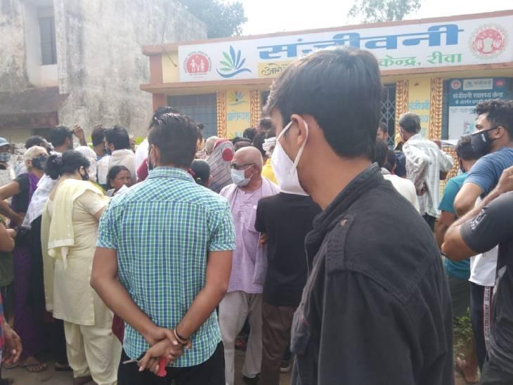 रीवा जिले में 7 जुलाई को कोविशील्ड के लगे 23 हजार टीके, संजीवनी क्लीनिक ढेकहा में उमड़ी भीड़, बिना टीका ही आधे लोग लौटे|रीवा,Rewa - Dainik Bhaskar