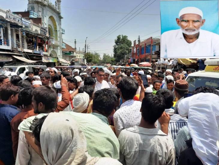 पुलिस बता रही हादसे में हुई मौत, परिजनों को दावा हत्या करके फेंका शव। - Dainik Bhaskar