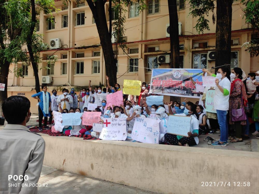 हमीदिया में ब्लैक फंगस के मरीजों को नहीं लगेे इंजेक्शन, ऋषिराज मेडिकल कॉलेज और आशा निकेतन से बुलाई नर्से, कई विभागों के ऑपरेशन भी टले|भोपाल,Bhopal - Dainik Bhaskar
