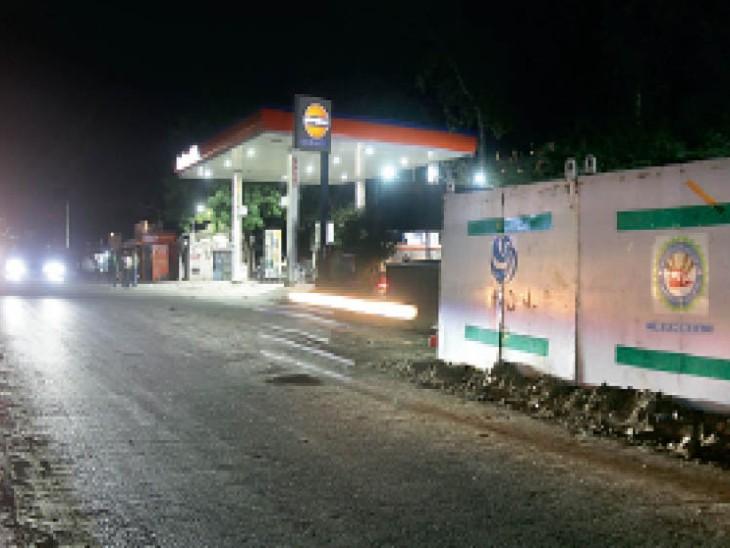 मेट्रो...ग्रीन पेट्रोल पंप की शिफ्टिंग एक हफ्ते में होगी शुरू, ट्राइबल हॉस्टल में शिफ्ट होगा बाल संप्रेषण गृह|भोपाल,Bhopal - Dainik Bhaskar