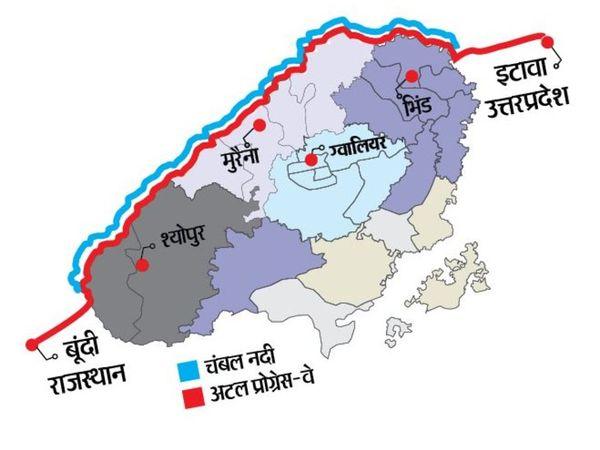 अब अटल प्रोग्रेस वे और नर्मदा एक्सप्रेस वे के लिए जमीनों के अधिग्रहण में आएगी तेजी|भोपाल,Bhopal - Dainik Bhaskar