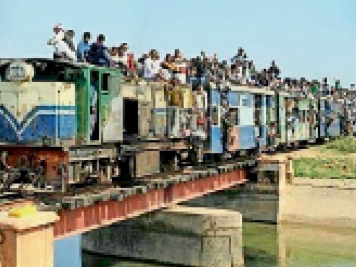 यात्रा किराया कम होने के कारण लोग नैरोगेज से सफर करना पसंद करते रहे। - Dainik Bhaskar