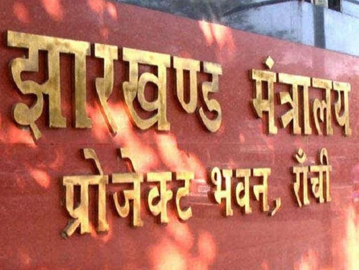 राज्य में उद्याेग लगाने वाले उद्यमियों को पूंजी निवेश पर, 25 प्रतिशत सब्सिडी मिलेगी|झारखंड,Jharkhand - Dainik Bhaskar