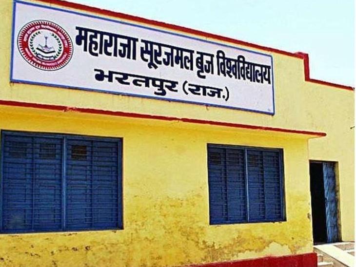 परीक्षा फार्म अब 16 जुलाई तक भर सकेंगे, चार माह में यह आठवीं बार डेट बढ़ाई|भरतपुर,Bharatpur - Dainik Bhaskar