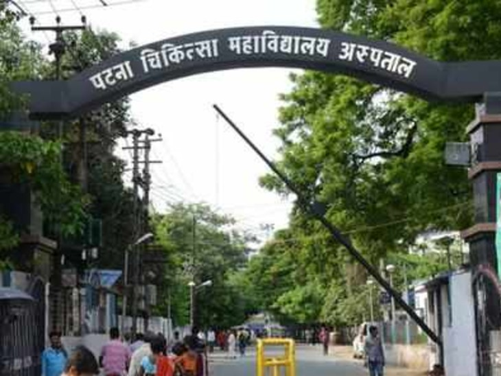 इंडोस्केपी मशीन की ब्लैक फंगस वार्ड में हुई व्यवस्था, सरकार को फर्जी रिपोर्ट भेज रहा था अस्पताल|बिहार,Bihar - Dainik Bhaskar