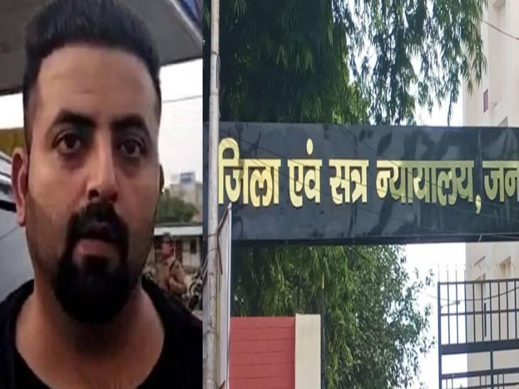 कोतवाली पुलिस ने मुख्य न्यायिक मजिस्ट्रेट की अदालत में तबरेज की गिरफ्तारी का वारंट जारी करने के लिए प्रार्थना पत्र दिया था। - Dainik Bhaskar