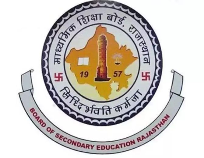परीक्षार्थियों की संख्या अधिक होने के कारण टेस्ट कराने के लिए अंतिम तिथि 10 जुलाई तक समय बढ़ाया|अजमेर,Ajmer - Dainik Bhaskar