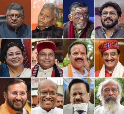 मोदी कैबिनेट के विस्तार से पहले इन 12 मंत्रियों ने इस्तीफा सौंप दिया था।