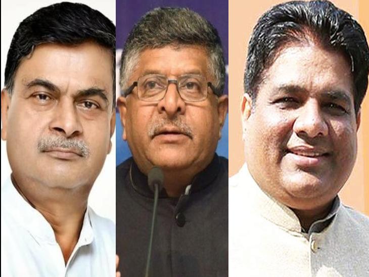मोदी मंत्रिमंडल में केन्द्रीय स्वतंत्र प्रभार मंत्री RK सिंह लेंगे शपथ, रविशंकर प्रसाद ने दिया इस्तीफा, कानून मंत्री बन सकते हैं भूपेन्द्र यादव|बिहार,Bihar - Dainik Bhaskar