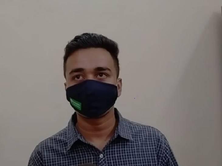 राहुल पहले यूनिविर्सटी में चपरासी रह चुके हैं। - Dainik Bhaskar