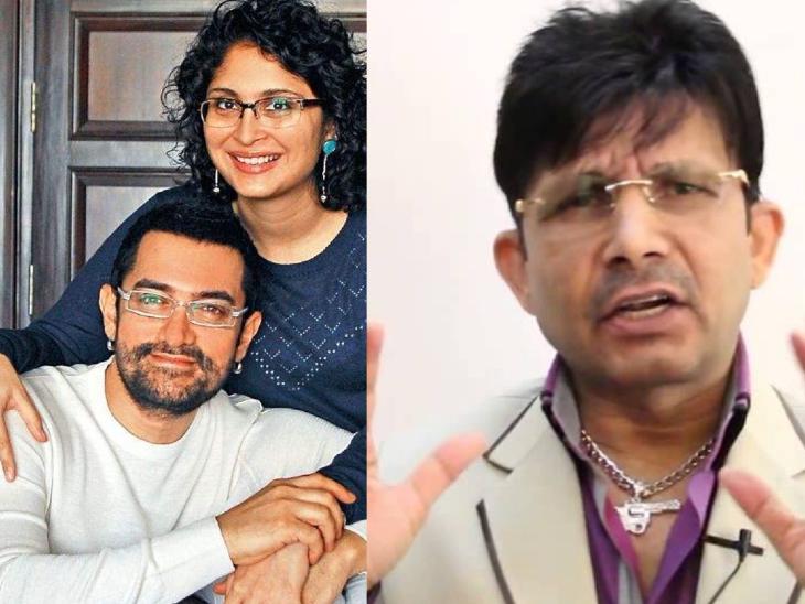 KRK ने आमिर-किरण के तलाक की खबर के बाद दिया बयान, बोले- मुझे लगा वो कैटरीना कैफ या फातिमा सना शेख जैसी खूबसूरत लड़की से शादी करेगा बॉलीवुड,Bollywood - Dainik Bhaskar