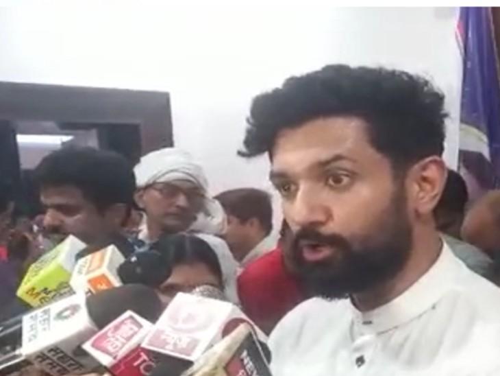 कहा-मैंने नीतीश कुमार को चुनाव में नुकसान पहुंचाया, इसीलिए अपनी पार्टी से धोखा कर चाचा पारस को मंत्री बनवाया|बिहार,Bihar - Dainik Bhaskar