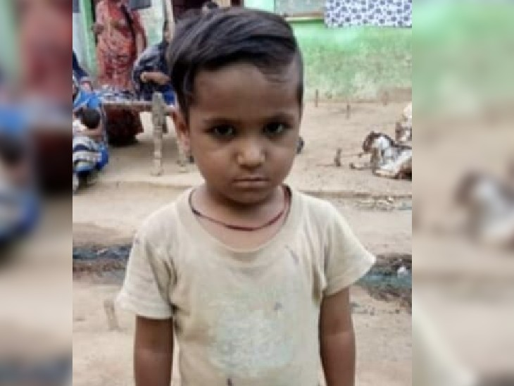 मृतक 6 साल का देव। - Dainik Bhaskar