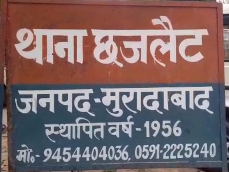 नाबालिग लड़की से उसके मां- बाप की नजरों के सामने गैंगरेप करने वाले हैवानों को मुरादाबाद पुलिस अभी तक पकड़ नहीं सकी है। - Dainik Bhaskar