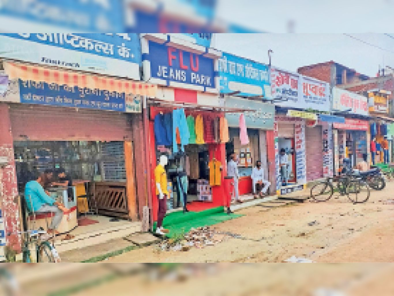 दिशा-निर्देश का उल्लंघन कर खुली दुकान। - Dainik Bhaskar